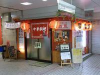Hakuho_FrontView.jpg