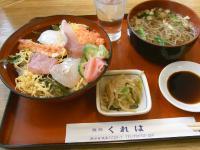 Kureha_Chirasizusi_soba.jpg