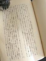 Soseki_Natsume_Kairoko.jpg