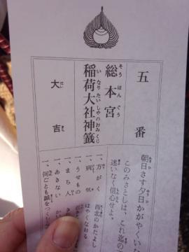 fushimiinari5.jpg