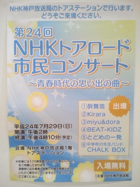 NCM_0354.jpg