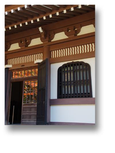 円覚寺141204_edited-1