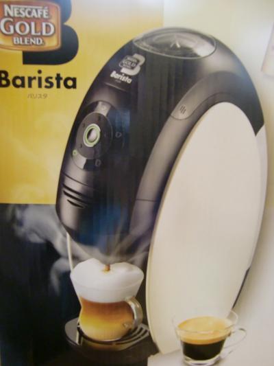 バリスタ到着