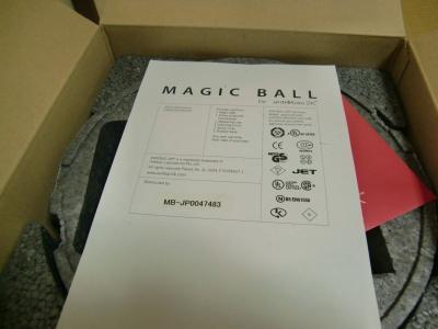 マジックボール3