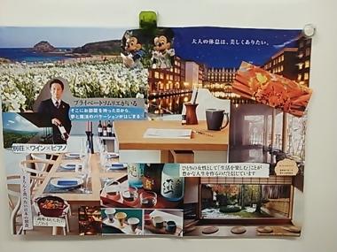 2014-02-01 katuko