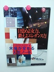2014-02-01 kishi