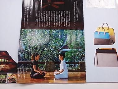 2014-02-01 miharu (2)
