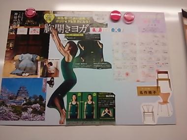 2014-02-01 miharu