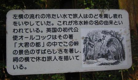 長崎街道 内野宿 293
