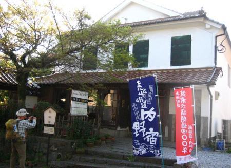 長崎街道 内野宿 339