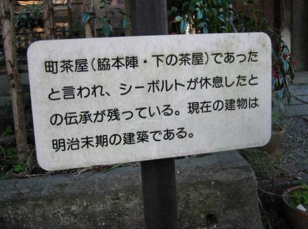 長崎街道 内野宿 338