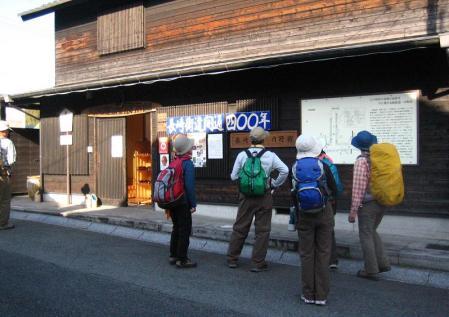 長崎街道 内野宿 355