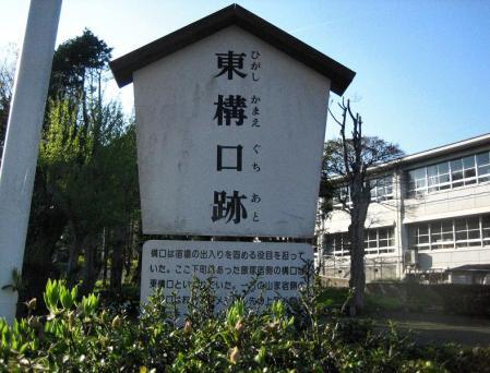 長崎街道 内野宿 367