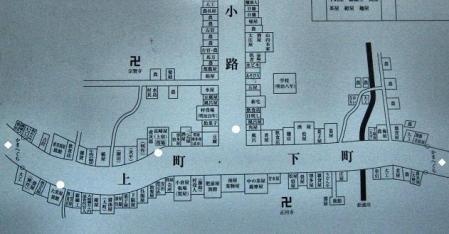 長崎街道 内野宿 357