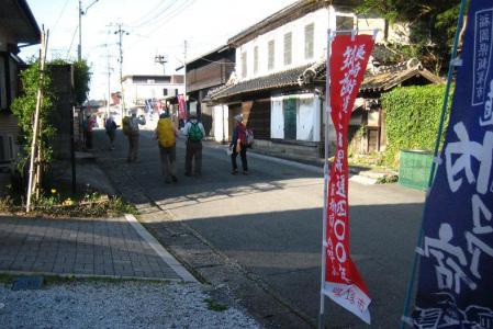 長崎街道 内野宿 354