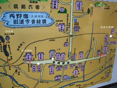 長崎街道 内野宿 370