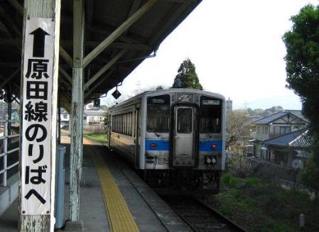 内野駅から小竹駅まで 027