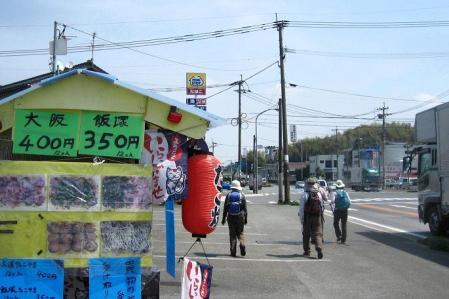 内野駅から小竹駅まで 104