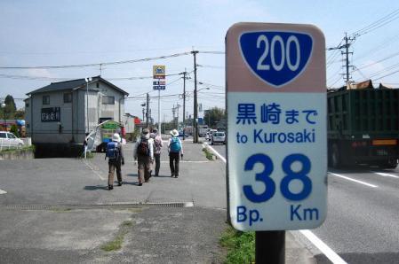 内野駅から小竹駅まで 103