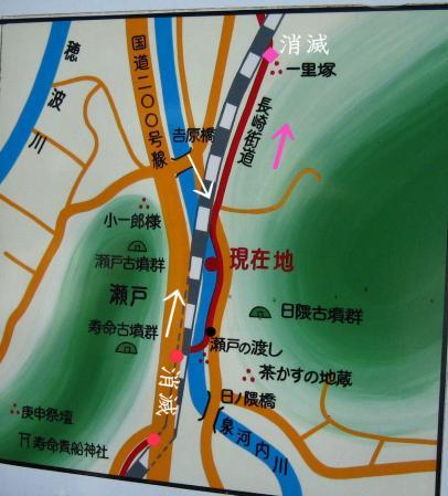 内野駅から小竹駅まで 137