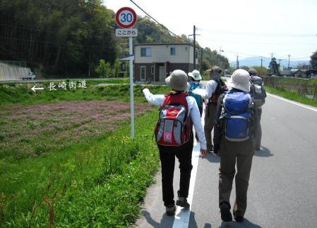 内野駅から小竹駅まで 133