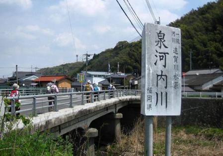 内野駅から小竹駅まで 132