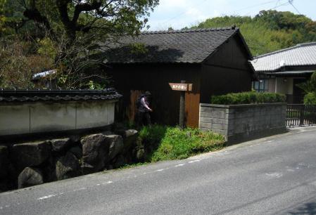 内野駅から小竹駅まで 145