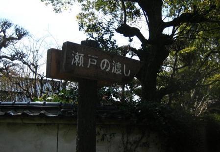 内野駅から小竹駅まで 139