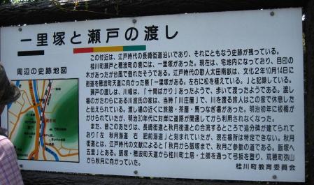 内野駅から小竹駅まで 135