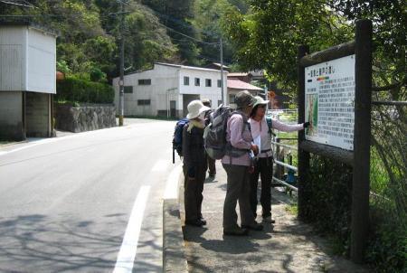 内野駅から小竹駅まで 134