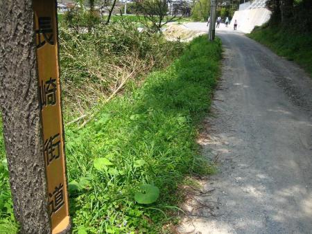 内野駅から小竹駅まで 150