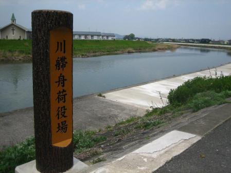 内野駅から小竹駅まで 169
