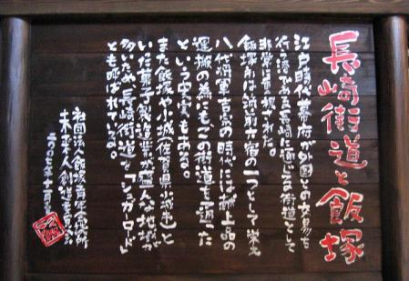 内野駅から小竹駅まで 233