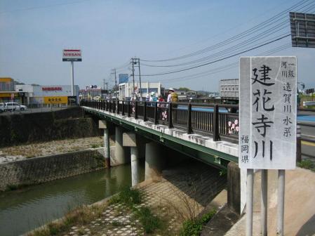 内野駅から小竹駅まで 252