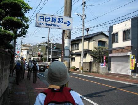 内野駅から小竹駅まで 261