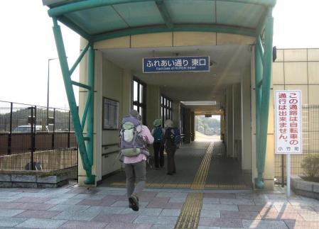 内野駅から小竹駅まで 332