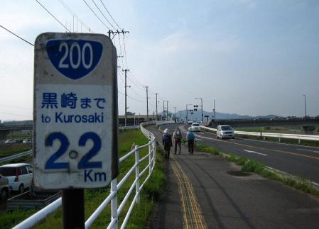 内野駅から小竹駅まで 328