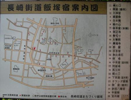 内野駅から小竹駅まで 223