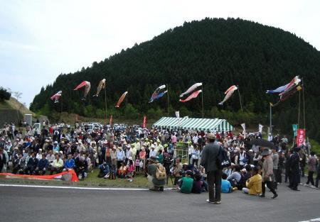 釈迦岳山開き 023