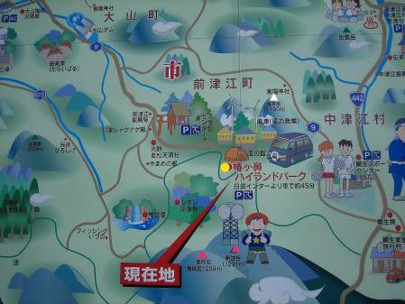 釈迦岳山開き 009