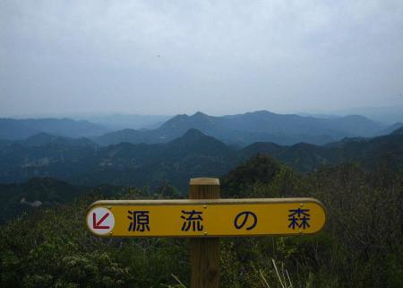 釈迦岳山開き 135