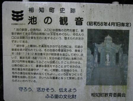 八幡岳 079