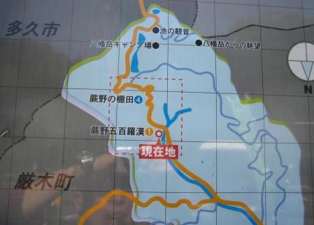 八幡岳 117