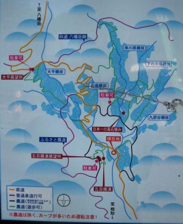 八幡岳 118