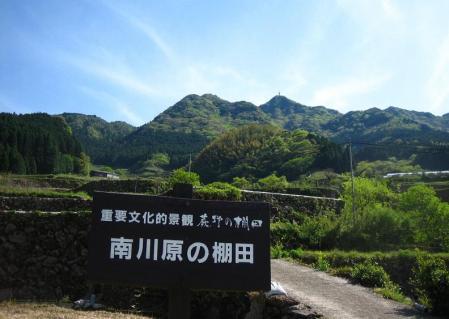 八幡岳 107