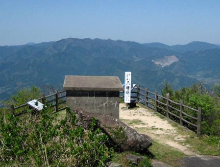 八幡岳 063