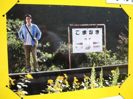 駒鳴峠 004