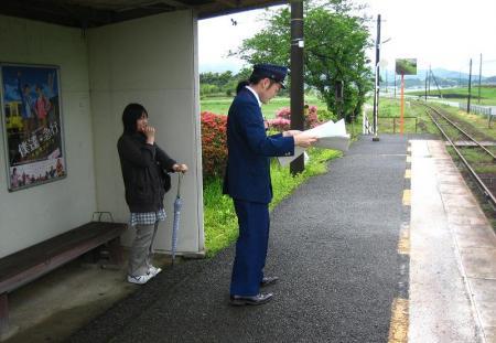 駒鳴峠 020