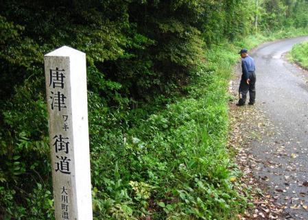 駒鳴峠 081