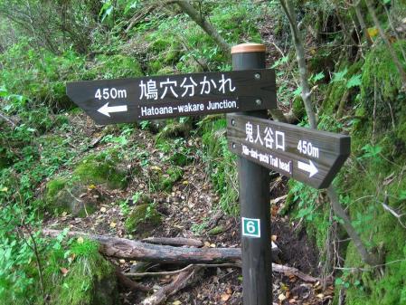 雲仙岳 093